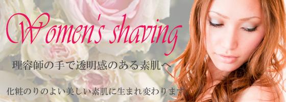 women_shaving